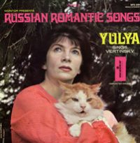 Юлия Запольская Yulya Sings Vertinsky  (LP)