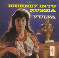 Юлия Запольская Journey into Russia with Yulya  (LP)