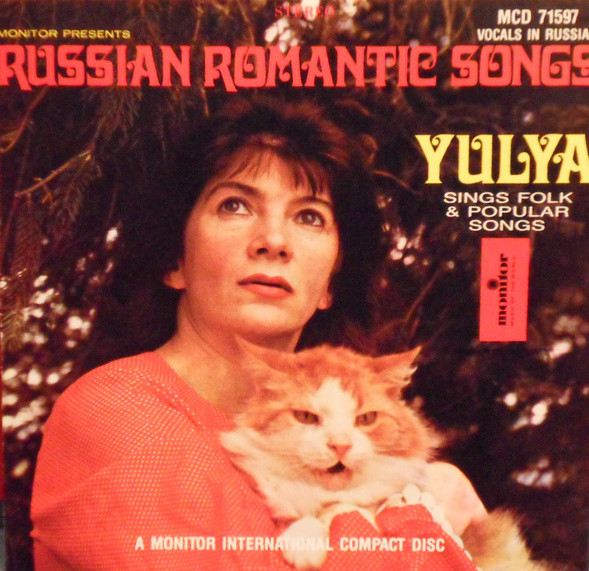 Юлия Запольская Yulya -Yulya Sings Russian Romantic Songs 1992 (CD)