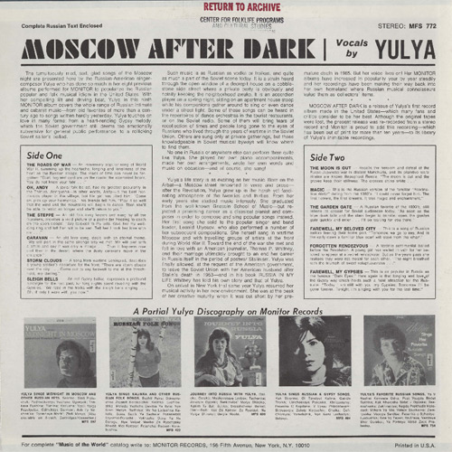 Yulya Moscow After Dark (LP vinyl)