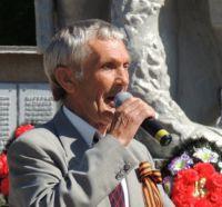 Александр Зубко