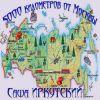 5000 километров от Москвы 2017 (CD)