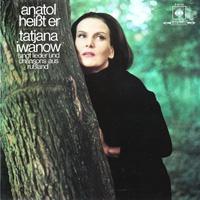 Татьяна Иванова «Anatol Heist Er» 1967