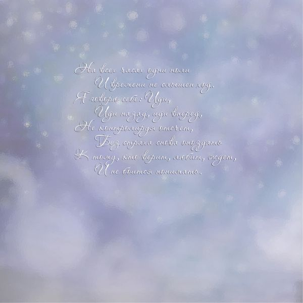 Слава Лад До полуночи и после 2014 (CD)