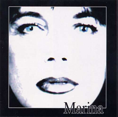 Марина Львовская Любимые песни 1995