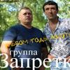 Годы золотые 2012 (CD)