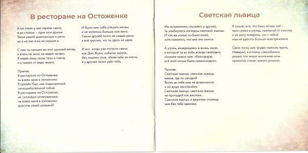 Андрей Куряев Шуры-муры 2019 (CD)