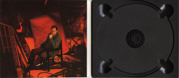 Вячеслав Клименков Завтра 1995 (CD)