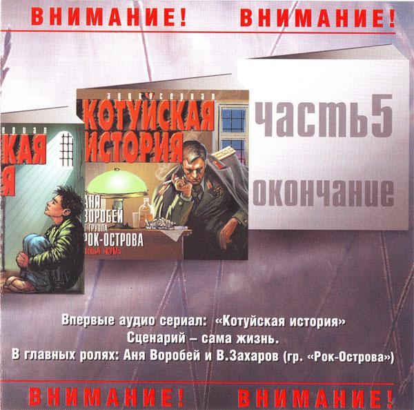 Вячеслав Клименков Лучшее 1995-2002 Часть 1 2003 (CD)