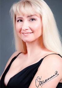 Ольга Оболенская