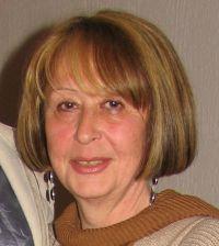 Рита Коган