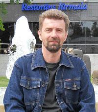 Владимир Ровный