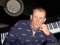 Сергей Стос