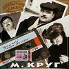 Моим друзьям 2005 (CD)