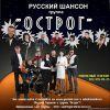 Горшков Андрей (группа)
