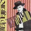 Всё, что было 1994 (CD)