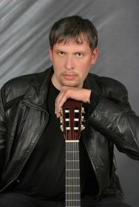 Дмитрий Ромм