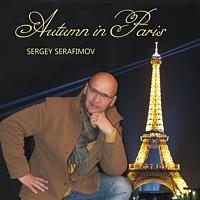 Сергей Серафимов «Поздняя осень в Париже» 2011