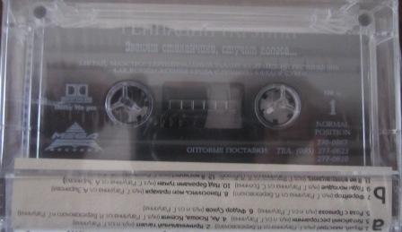 Геннадий Рагулин и Группа Архив ресторанной музыки Звенят стаканчики,  стучат колеса 1997