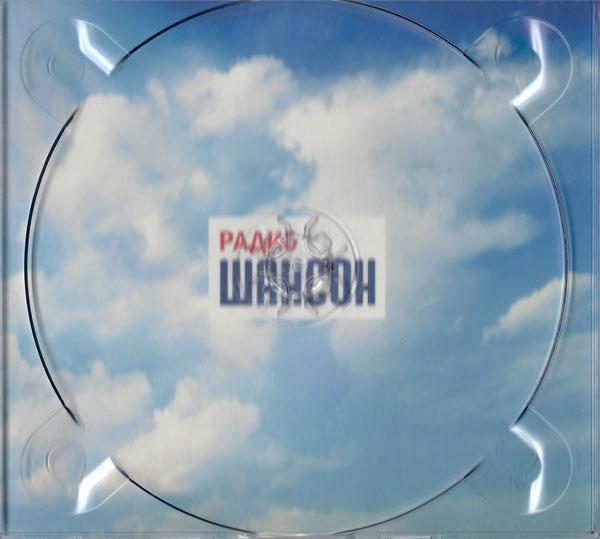 Инна Вальтер Лети 2019 (CD)