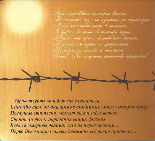 Александр Кармадонов Кривая дорожка 2017