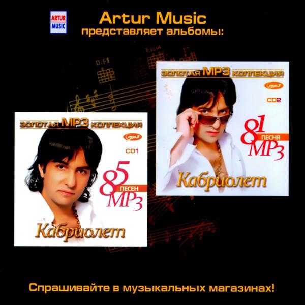 Александр Марцинкевич Ты - моя музыка 2014