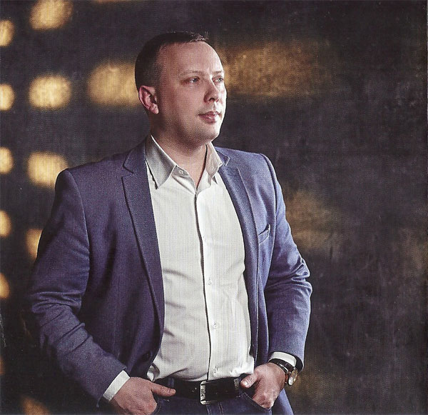 Александр Мирный От души 2018