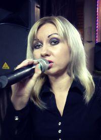 Юлия Кремер