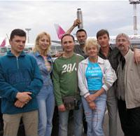 Группа Попутчик