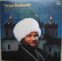 Иван Ребров «Midnight in Moscow» 1977