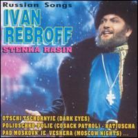 Иван Ребров «Russion Songs: Stenka Rasin» 1999