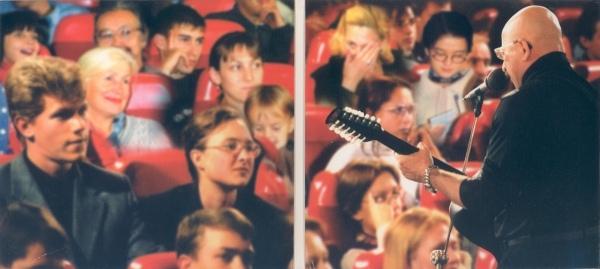 Александр Розенбаум Золотая серия 1996 На плантациях любви 1999г.