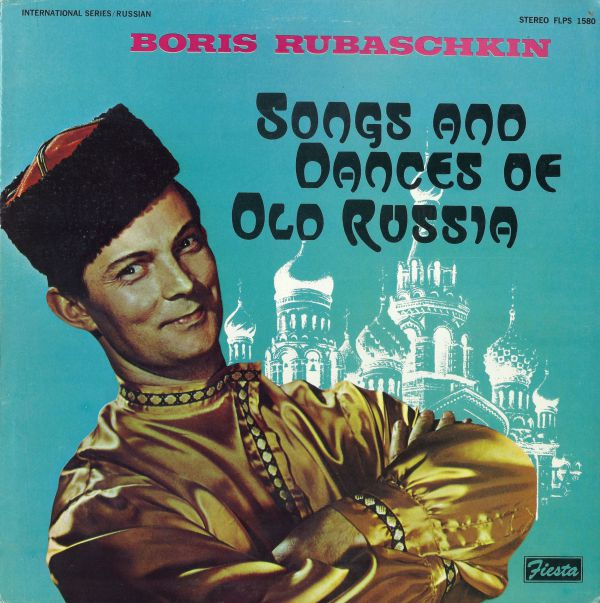 Борис Рубашкин Songs And Danced Of Old Russia 1970