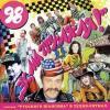 Эх, ма тру-ля-ля! 1998 (CD)