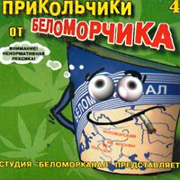 http://russianshanson.info/objects/30/album1086.jpg