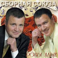Виталий Синицын «Розы алые» 2012