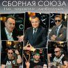 Виталий Синицын «Не теряйте любимых» 2017