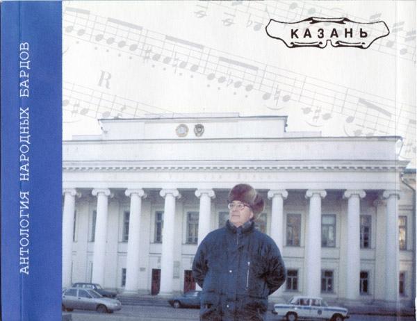 Константин Беляев Озорной привет под казанский Jazz-Band 2004