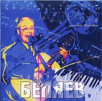 Константин Беляев «Озорной привет под казанский Jazz-Band» 2004
