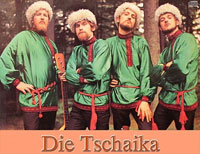 ВИА «Чайка» ФРГ (Die Tschaika)