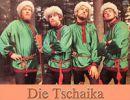 Группа Чайка (ФРГ) (Die Tschaika)