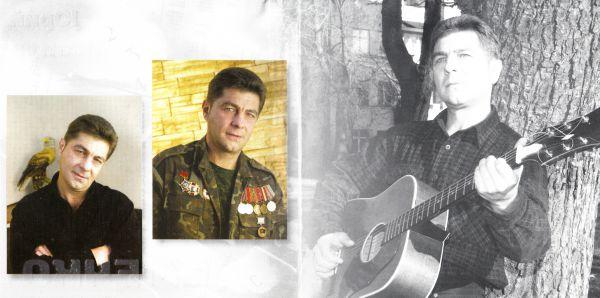 Юрий Шкитун Времечко 2007