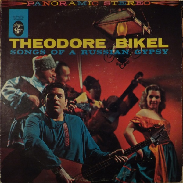 Теодор Бикель Песни русских цыган Theodore Bikel – Songs Of A Russian Gypsy
