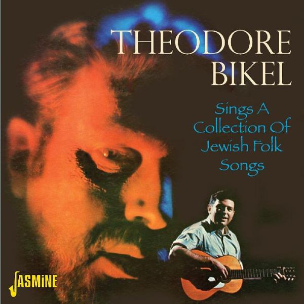 Теодор Бикель Theodore Bikel Sings More Jewish Folk Songs Переиздание 2013