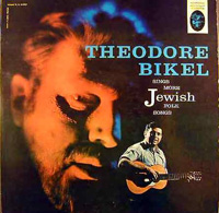 Теодор Бикель Sings More Jewish Folk Songs 1959, 1993, 2013 (LP,CD)