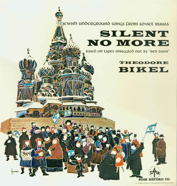 Теодор Бикель Песни самиздата Советской России 1971 Theodore Bikel  Jewish Underground Songs from Soviet Russia 1971