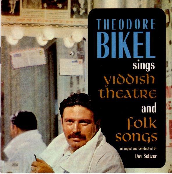 Теодор Бикель Theodore Bikel Sings Yiddish Theatre & Folk songs 1993