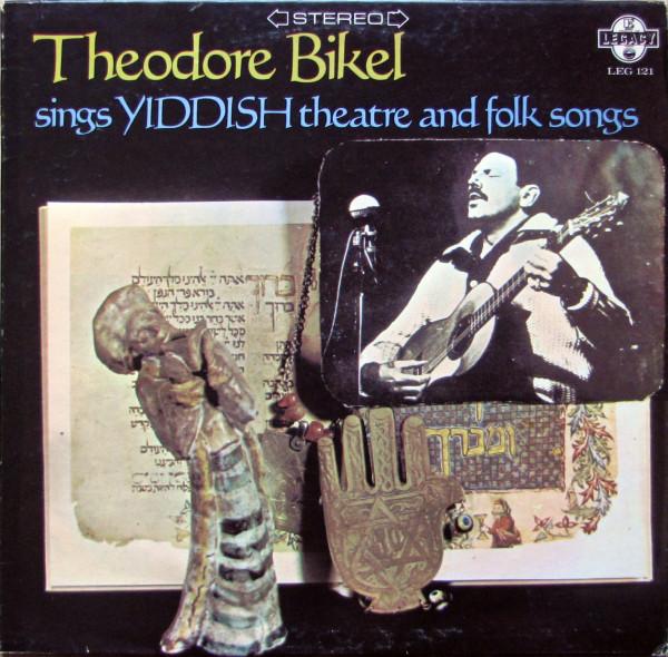 Теодор Бикель Theodore Bikel Sings Yiddish Theatre & Folk songs LP