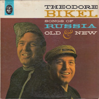 Теодор Бикель Songs of Russia Old & New 1960 (LP)