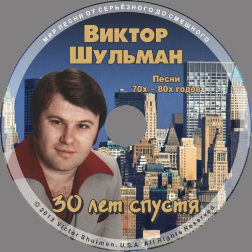 песни 60 х годов русские слушать